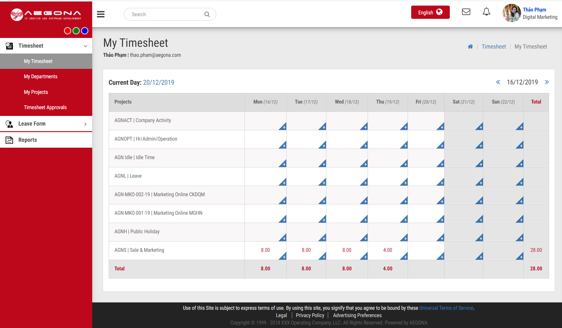 Example of a web application about Timesheet software